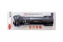 Фонарь переносной с ручкой светодиодный WX-2891 до 100м
