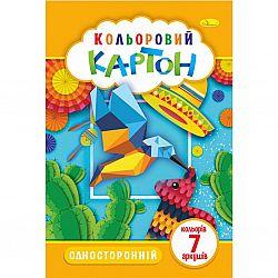 Картон цветной ПЛОТНЫЙ А4 7л., 230г/м2