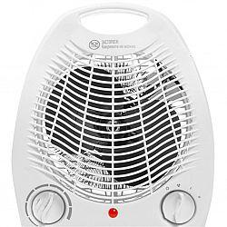 КР 601 Тепловентилятор KITCHIN plus,2000Вт