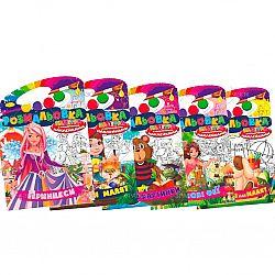 """Раскраска-игрушка с наклейками """"Палитра"""" А4 16стр,офсет,100г/м2"""