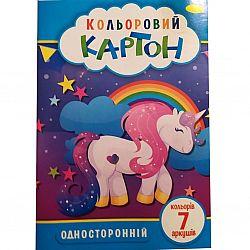 Картон цветной ПЛОТНЫЙ ДВУХСТОРОННИЙ А4 7л., 230г/м2