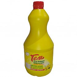 Отбеливатель-гель с лимоном «Сана» 900 гр