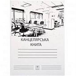 """Книга канцелярская А4 картон.облож.""""Графика"""" 48л клет.офсетный блок"""
