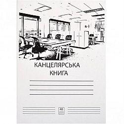 """Книга канцелярская А4 картон.облож.""""Графика"""" 96л клет.офсетный блок"""