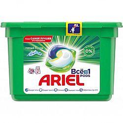 Ariel капсулы для стирки Горы 15*23,8