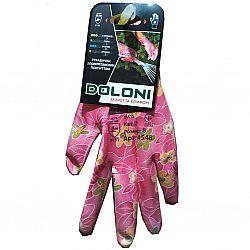 4548 Рукавички трикотажні з поліуретановим покриттям,неповний облив,рожеві,розмір 8