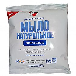Мыло натуральное порошок (экстра) в пакете, 300 г, Золушка