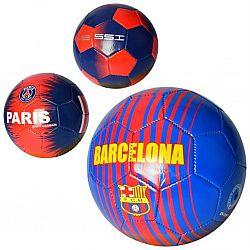 М'яч футбольний EN 3299-1