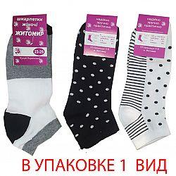 Носки жен. Житомир ПОДРОСТОК р.23-25 микс цветов (цена за 12шт)
