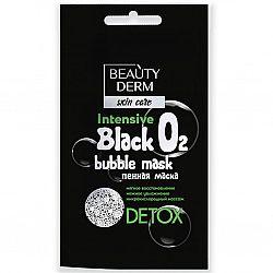 Пінна маска для обличчя Black Bubble ТМ BEAUTYDERM місткість 7 мл