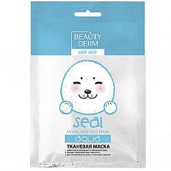 Тканинна зволожуюча маска ANIMAL SEAL AQUA TM BeautyDerm, 25м