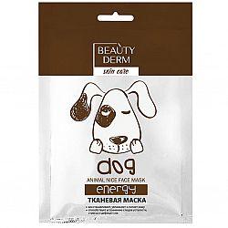 Тканинна оновлююча маска ANIMAL DOG ENERGY TM BeautyDerm, 25 мл