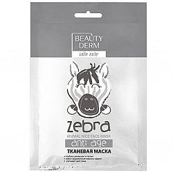 Тканинна антивікова маска ANIMAL ZEBRA ANTIAGE TM BeautyDerm, 25 мл
