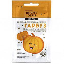 Гелева косметична маска з гарбузом та вітаміном А від ТМ BEAUTYDERM