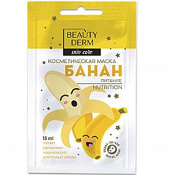 "Косметична маска ""Банан живлення"" ТМ Beauty Derm, 15 мл"