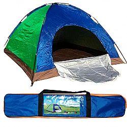 Палатка туристическая в чехле 1,5м*2м