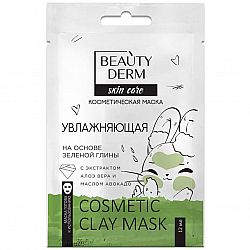 Косметична маска на основі зеленої глини ЗВОЛОЖУЮЧА 12 мл