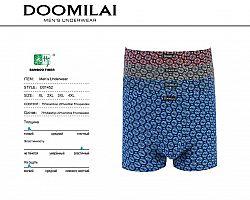 01452 Боксеры мужские Doomilai 12шт (6спаек по 2шт)