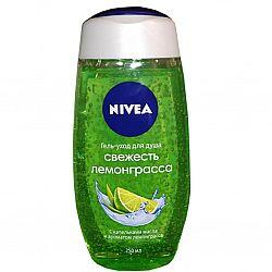NIVEA_BATH гель-догляд 250 для_душу Свіжість Лемонграсу