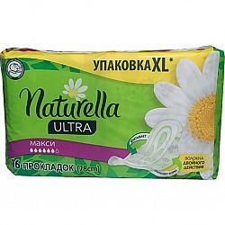NATURELLA Ultra Жіночі гіг. прокл. ароматизованi Camomile Maxi Duo 16шт
