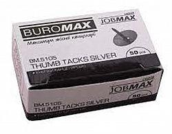 """Кнопка металл """"BUROMAX"""" 50шт"""