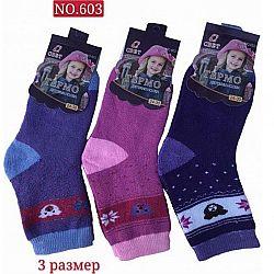 603 Носки дет. для девочек Свет махра р.24-30 (цена за 12шт)