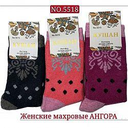 5518 Носки жен. Шугуан ангора р.37-41 микс цветов (цена за 12шт)