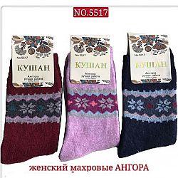 5517 Носки жен. Кушан ангора р.37-41 микс цветов (цена за 12шт)