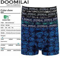 01464 Боксеры мужские Doomilai 12шт (6спаек по 2шт)