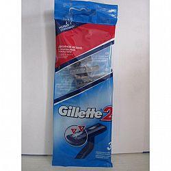 Станки Gillette 2 однораз. 5шт ТОР