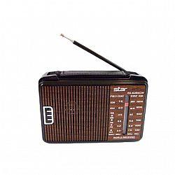 Радиоприёмник радио Star  RX-608 ACW/А08АС