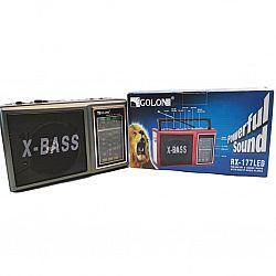 Радиоприёмник радио GOLON RX-177 LED