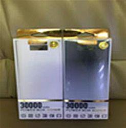 PowerBank P.B.Внешний аккумулятор  HZ-17 30000 МАН   БЕЛАЯ