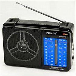 Радиоприёмник радио GOLON  RX-А07AC