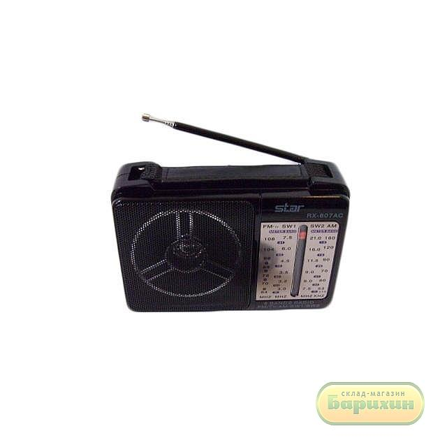 Радиоприёмник радио Star  RX-606AC