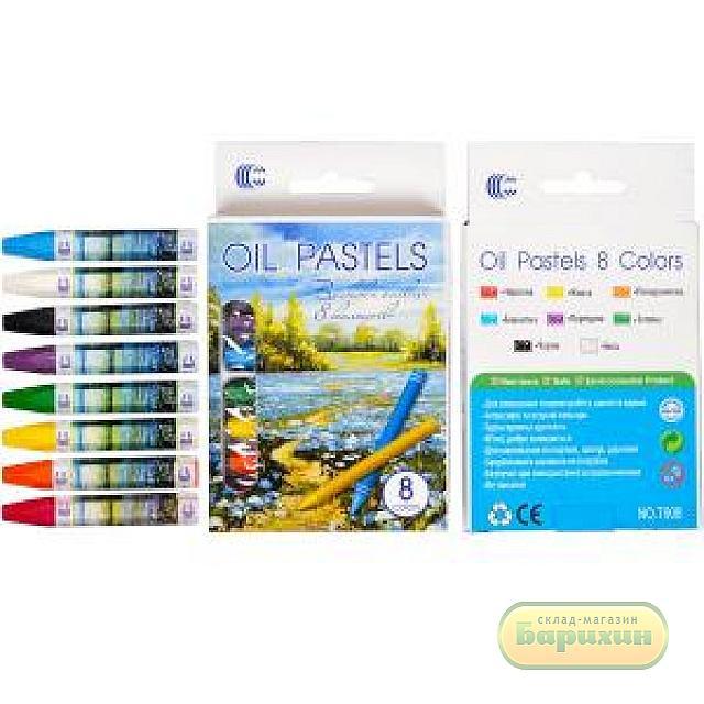Восковые Карандаши  8цветов OIL PASTELS  С
