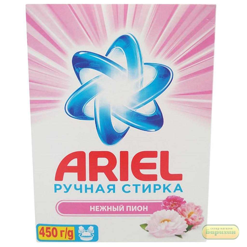 С/п Ариэль 450гр р/с Нежный пион